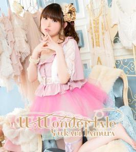 W Wonder tale by Yukari Tamura Cover